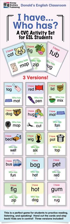 CVC I Have/Who Has - Hand out the cards and step back! Kids are in control! This is a perfect game for students to practice reading, listening, and speaking! This differentiated activity has three versions allowing your kids to learn step by step!  Enjoy!    $3 on TpT  #ESL