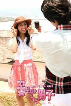 Kim So Eun & Kim Bum