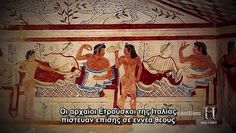 Δείτε το βίντεο «Αρχαίοι εξωγήινοι (11x8) ~ Οι Μυστηριώδεις Εννέα» που ανέβασε ο…