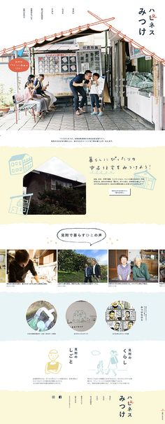 # webdesign # design # graphic # design for women # web design # ir . Header Design, Web Design, Homepage Design, Site Design, Graphic Design, Web Japan, Good Environment, Peaceful Life, Book Layout