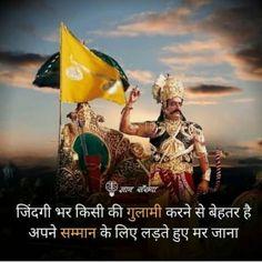 🙏🙏🙏🙏🙏 Rudra Shiva, Mahakal Shiva, Lord Shiva, Krishna, General Knowledge Book, Knowledge Quotes, Sliding Door Wardrobe Designs, Fan Poster, Demon King