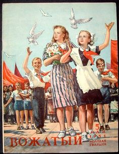"th of May young guard"". Communist Propaganda, Propaganda Art, Ww2 Posters, Poster Ads, Russian Culture, Russian Art, Soviet Art, Soviet Union, Socialist Realism"