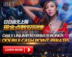 iBET Online Casino Launches Daily Bonus and Cash Points Double Rewards! Whether you like live casino, slots game, sports or lottery! Free Casino Slot Games, Online Casino Games, Online Gambling, Doubledown Casino, Best Casino, Casino Bonus, Live Casino, Play Free Slots, Casino Promotion