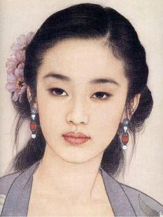 """womeninarthistory: """"Wang Meifang """""""