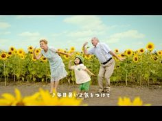 GREEN DA・KA・RA『ダンス夏』篇 30秒 しずくちゃん サントリー CM