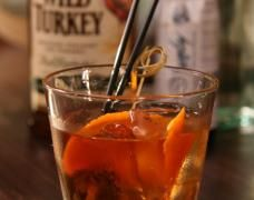 The Old Fashioned Cocktail was most likely originally made with rye whiskey. Test your favorite bartenders knowledge and technique with this simple but often badly made cocktail. Old Fashioned Cocktail, Rye Cocktails, Rye Whiskey, Simple Syrup, Alcoholic Drinks, Bartenders, Knowledge, Food, Essen