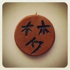 Simbolo dell'ideogramma Kanji che rappresenta la parola Sogno.