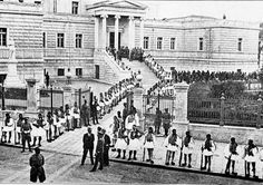 Old Athens Photos Stadiou Street. Back to Old Athens Photos Greek Royalty, Old Greek, Athens Greece, Armed Forces, Once Upon A Time, Old World, Old Photos, Documentaries, The Past