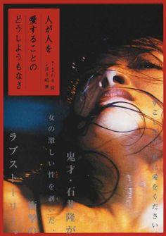 hitoga_hitowo_aisurukotono_doushiyoumonasa.jpg 755×1,072 ピクセル
