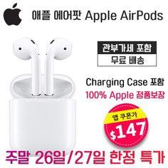 [171,500원](▼22%)애플 에어팟 Apple AirPods / 관부가세 포함 / 무료배송 /Charging Case 포함/100% Apple 정품/주말 26일/27일 한정 특가/APP 쿠폰가 $147