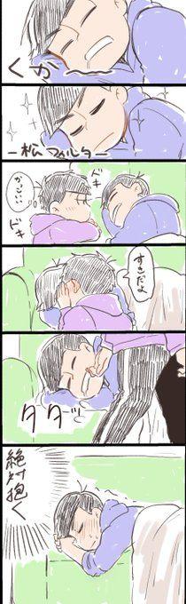 弝胡 (@hako_245)さんの画像 – Twitter