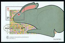 Macao Scott #968a MNH Lunar New Year 1999 - Rabbit OVPT