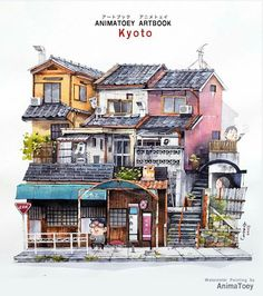 Cool Building Illustration, Japon Illustration, House Illustration, Watercolor Illustration, Watercolor Art, Watercolor Japan, Perspective Architecture, Perspective Art, Town Drawing