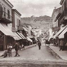 #aiolou #pernot #vintage #athens