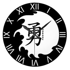 Black and White Japanese Font Courage Clocks