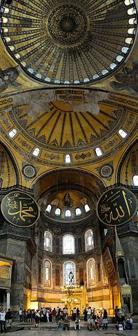Interior view of the Hagia Sophia, showing Islamic elements on the top ofthe main dome, Turkey. The Hagia Sophia originally built as a Christian church by Roman Emperor Justinian I in Constantinople (aka Istanbul). Architecture Antique, Islamic Architecture, Amazing Architecture, Art And Architecture, Byzantine Architecture, The Places Youll Go, Places To See, Beautiful World, Beautiful Places