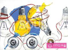 기초디자인 구도 잡는 법1. - 조형의 원리를 이용한 기초디자인 구도 | 홍대미술학원 디자인쏘울