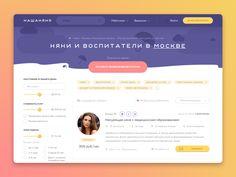 Nanny recruitment site concept by UXMAN Ui Components, Ui Elements, Ui Design, Concept, User Interface Design