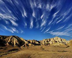 Libyan Beautiful