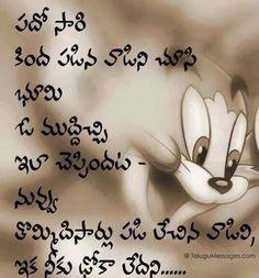 Life Lesson Quotes, Life Lessons, Life Quotes, Love Failure Quotes, Telugu Inspirational Quotes, Human Values, Kalam Quotes, Devotional Quotes, Bhagavad Gita