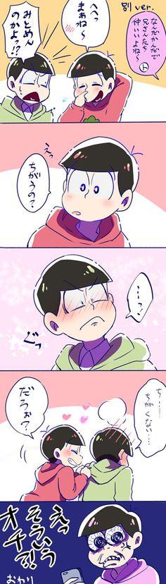 Choromatsu x Osomatsu Laughing And Crying, Ichimatsu, South Park, Creepers, Haikyuu, Otaku, Geek Stuff, Anime Stuff, Cute