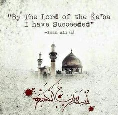 """fachoarif: """" Sleep reigned over the Kufan town, As from the mosque came a godly sound. The call for prayer filled the sky, Moving the air with a gentle sigh. Awakening Muslims with a gentle prod, """"O. Salam Ya Hussain, Hazrat Imam Hussain, Hazrat Ali Sayings, Imam Ali Quotes, Eid Greeting Cards, Imam Hassan, Ibn Ali, Mola Ali, Eid Greetings"""