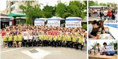 (사)국제위러브유운동본부(회장 장길자) 2011 대구지부》》》 제14회 ♡?헌혈하나둘운동