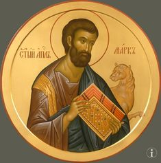 VK is the largest European social network with more than 100 million active users. St Mark The Evangelist, Byzantine Icons, Girls Rules, Catholic Saints, Orthodox Icons, Christian Art, Photos, Pictures, Christianity