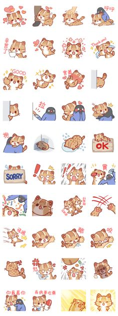 Cute Leopard Cat coming! it come from Taiwan's super cute conservation animals Cat Emoticon, Top Icon, Chibi Cat, Leopard Cat, Cute Hamsters, Cute Stationery, Cat Stickers, Kawaii Drawings, Grumpy Cat