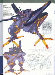 Dummy Doll, Tyranids, Robot Concept Art, Sketches Tutorial, Gundam Art, Custom Gundam, Suit Of Armor, Mobile Suit, Totoro
