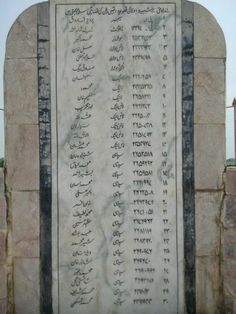 List of Shaheeds of 35 FF Regt in attack on Jarpal. 60 lives for the glory of motherland. 35 FF Monument at Jarpal