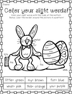 Sight word color by code freebie Easter Worksheets, Sight Word Worksheets, Literacy Worksheets, Sight Word Coloring, Kindergarten Class, Kindergarten Language Arts, Easter Toys, Easter Candy, Easter Gift