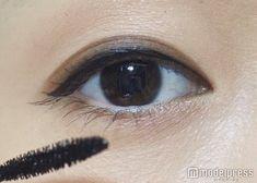 マスカラで目力アップ!/写真:MAKO(C)モデルプレス Beauty Care, Beauty Makeup, Beauty Hacks, Hair Makeup, Hair Beauty, Monolid Makeup, How To Make Dumplings, Charming Eyes, Eye Make Up