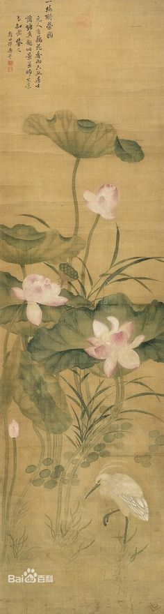 Yun Shouping (恽寿平) , 恽南田(1633-1690),名格,字惟大,后改字寿平,以字行。南田是他的号。作为明末清初著名的书画家,他开创了没骨花卉画的独特画风,是常州画派的开山祖师。