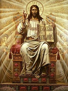 Jesus Christ the King Religious Images, Religious Icons, Religious Art, Catholic Pictures, Pictures Of Jesus Christ, Christian Artwork, Christian Images, Christus Pantokrator, Image Jesus