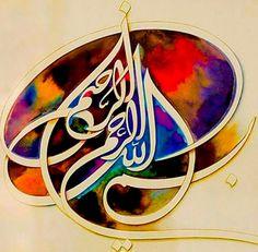 DesertRose,;,Bismillah Arrahman Arraheem,;, colorful calligraphy art,;,
