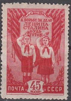 Postage stamp Pioneers USSR In the Soviet Union, Scouting/Guiding were banned. They had the communism-based Young Pioneers, instead. Soviet Art, Soviet Union, Rare Stamps, Going Postal, Post Box, Military Art, Stamp Collecting, Mail Art, Postage Stamps