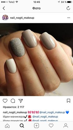 Beige grey with glitter nail art fall winter 2017