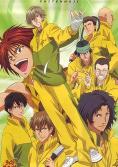 Shitenhoji Prince Of Tennis Anime, Anime Prince, Best Archery Target, Tennis Clubs, V Taehyung, Animation, Japan, Google, Sports