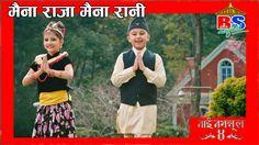 Prem Pariyar    Maina Raja Maina Rani    मैना राजा मैना रानी    Nai Nabh...