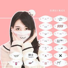 face masks from Asian Cute {Kawaii Clothing} Art Kawaii, Mode Kawaii, Kawaii Faces, Kawaii Girl, Japan Fashion, Kawaii Fashion, Visual Kei, Mascara Kpop, Masque Anti Pollution