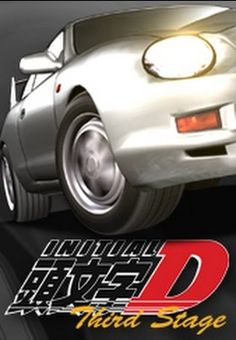 Initial D Third Stage   WATCH FULL MOVIE Free - George Anton -  Watch Free Full Movies Online: SUBSCRIBE to Anton Pictures Movie Channel: www.YouTube.com/AntonPictures   Keep scrolling and REPIN your favorite film to watch later from BOARD: http://pinterest.com/antonpictures/watch-full-movies-for-free/       When Takumi's invited to drive for an all-star team that could change the face of local racing, he's got to beat his stiffest competition before he'll join their ranks -- himself.