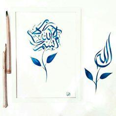 Calligraphy flower