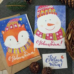 Darina Gulbina. Watercolors & lettering cards. Welcome instagram.com/daryagulbina  facebook.com/clubdaryagulbina  vk.com/clubdaryagulbina #watercolor #watercolors #newyear #happynewyear #christmascard #finearts #handdrawn #drawing #illustration #illustrations #card #cards #postcrossing #postcard #postcards #draw #handmade #crafts #craft #handycrafts #illustrator #calligraphy #lettering #handlettering #watercolorlettering #christmas #christmascards #cards #watercolor #graphics #graphicdesign