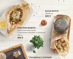 Summer menu on Behance Restaurant Website Design, Menu Restaurant, Chinese Menu, Brochure Food, Menu Design, Design Ideas, Menu Template, Food Menu, Fresh Rolls