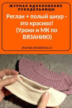 Best 12 No photo description available – Page 802907439797173189 – SkillOfKing. Crochet Basket Pattern, Baby Knitting Patterns, Knitting Stitches, Knitting Socks, Cute Crochet, Crochet Baby, Knit Crochet, Sweater Design, Mittens