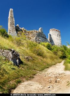 Ruined fortification of The Castle of Cachtice. This castle is situated in the mountains above the Cachtice village. Trencin region, Slovakia. The Castle of Cachtice was residence of the world famous Elizabeth Bathory and it is definitely worth a visit.