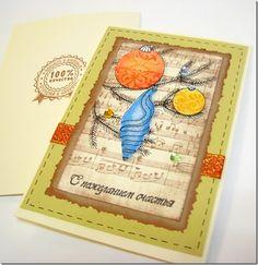 """Ларчик самоцветный: Новогодние открытки """"Ёлочные игрушки"""""""