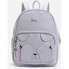Grey Cat Face Design Cute Backpack ($22) ❤ liked on Polyvore featuring bags, backpacks, cat backpack, polyurethane bags, cat bag, knapsack bag and backpack bags