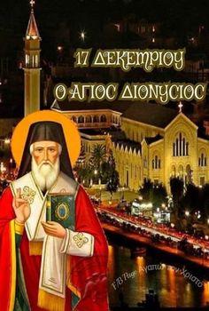 Orthodox Icons, Wise Words, Saints, Angels, Greek, Cat, Santos, Greek Language, Word Of Wisdom